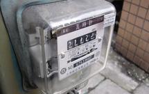 Zmiana dostawcy energii. Jak ją zaplanować?