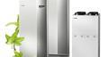 Pompa ciepła plus kocioł gazowy lub rekuperator – funkcjonalny zestaw hybrydowy